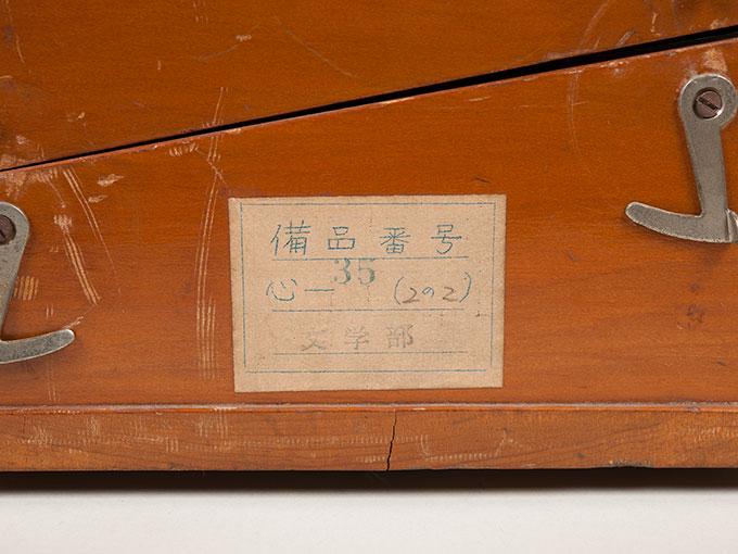 ヴントの圧秤重量弁別器圧覚天秤, Wundtの圧秤, ヴント圧計13