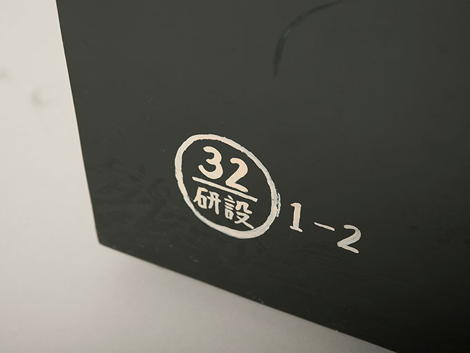 ドッジ式タキストスコープ7