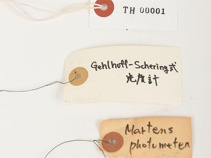 Gehlhoff-Schering式光度計Photometer nach Gehlhoff-Schering10