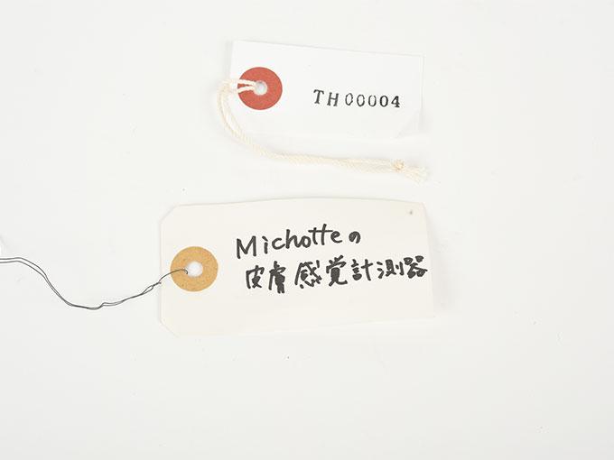 Michotteの皮膚感覚計測器Eesthesiometer de Michotte16