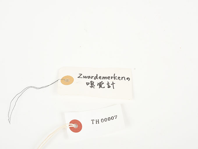 嗅覚計Zwaardemaker's instrument for testing sense of smellAlfaktometer9
