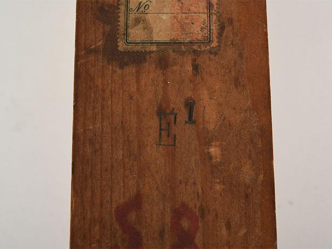 Labialpfeife mit verschiebbararem, geteiltem Stempel c1-c2トコロテン・トロンボーン15
