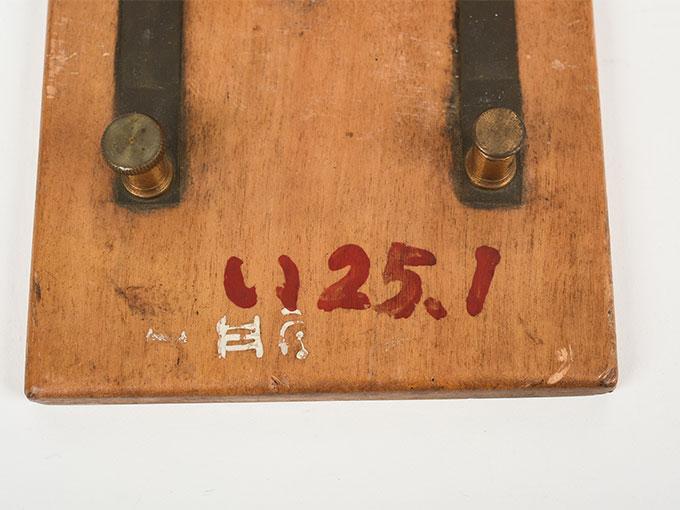 ボイス・キー音声反応鍵7