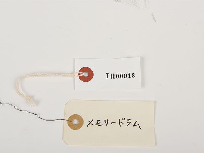 メモリーテープメモリードラム10