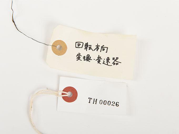 回転方向変換・変速器Tischtransmission10