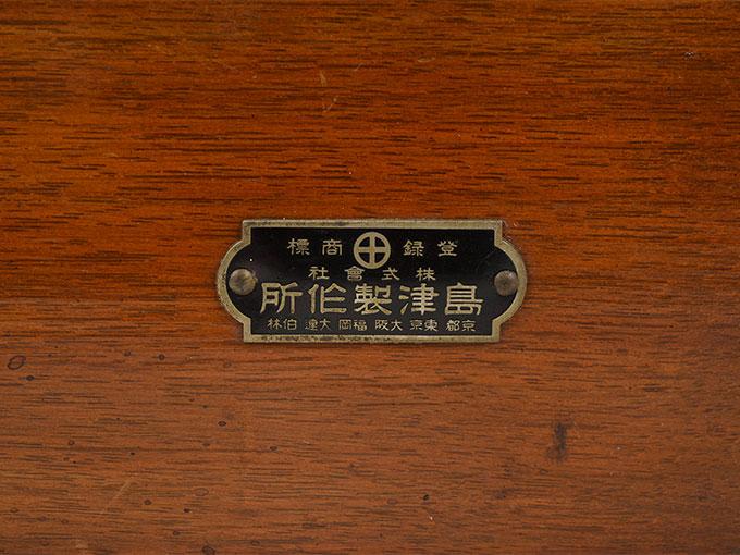 回路中継器抵抗箱 (1110Ω)9