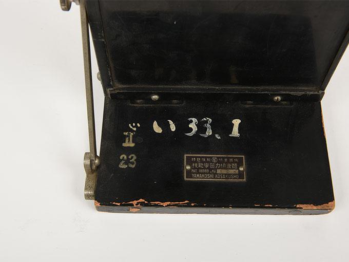 技能学習力検査器鏡像描写装置7