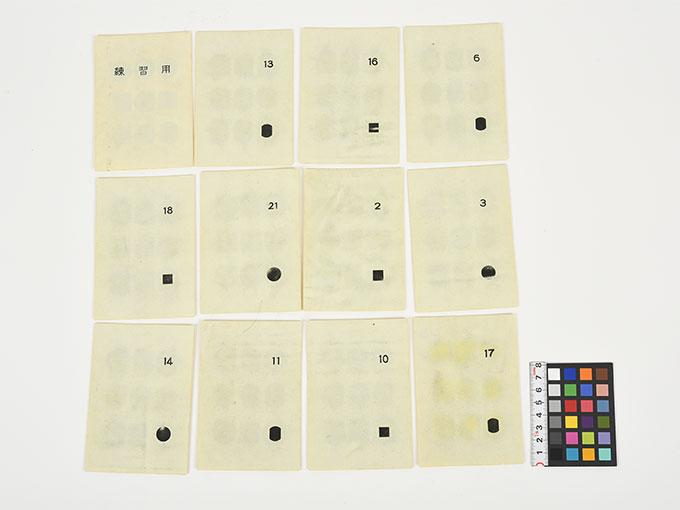 選別力検査器カード分類装置3