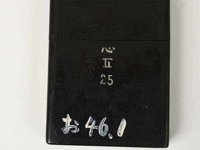 選別力検査器カード分類装置5