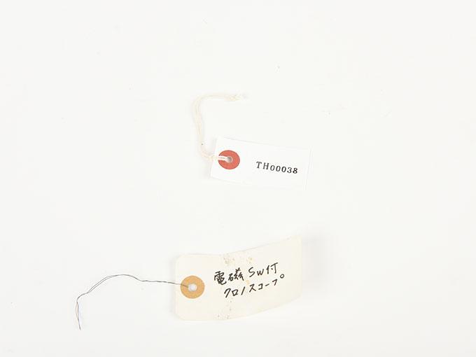電磁SW付クロノスコープ10