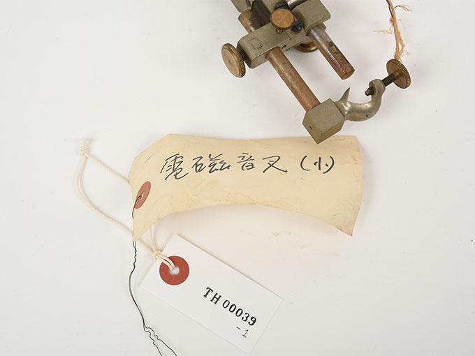 電磁音叉(小)Elektromagunetische Stimmgabel8