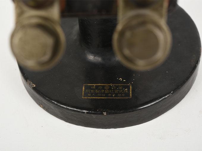 電流計アンメーター 20amp.7