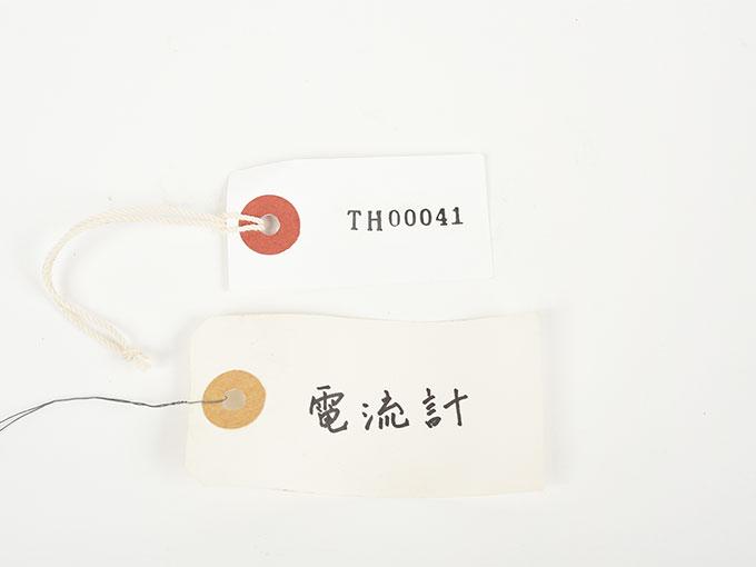 電流計アンメーター 20amp.9