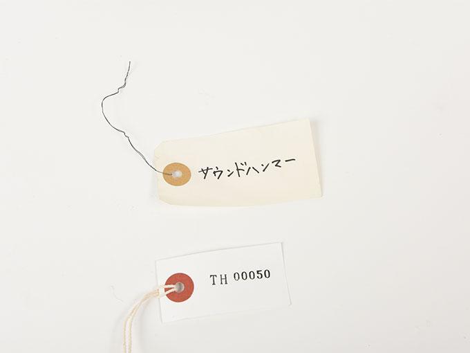 サウンド・ハンマー電磁鎚11