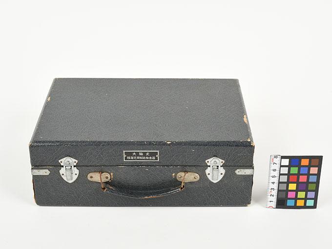 知能検査器大脇式 精薄児用知能検査器13