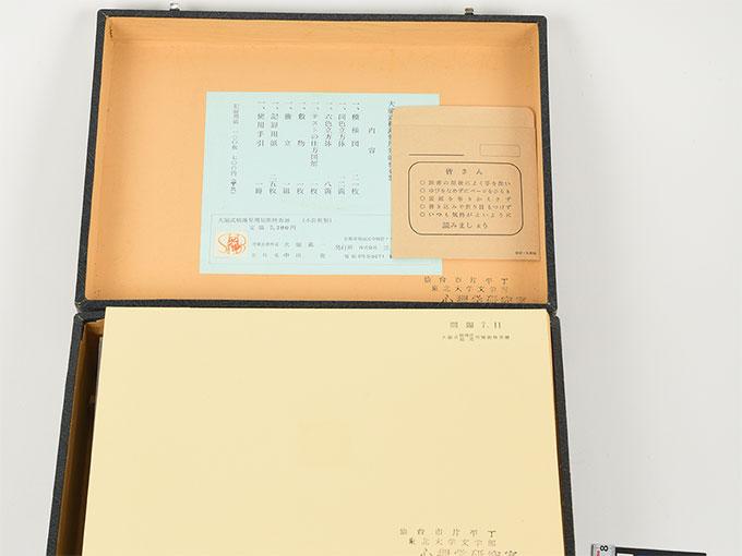 知能検査器大脇式 精薄児用知能検査器14