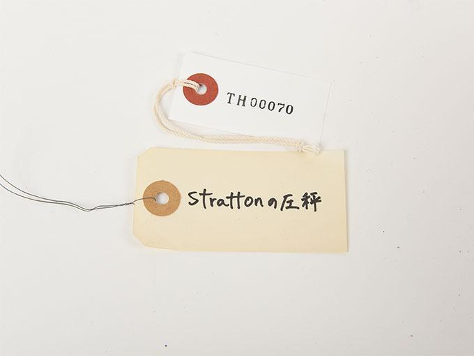 圧秤ストラットンの圧秤Druckwage nach Stratton12
