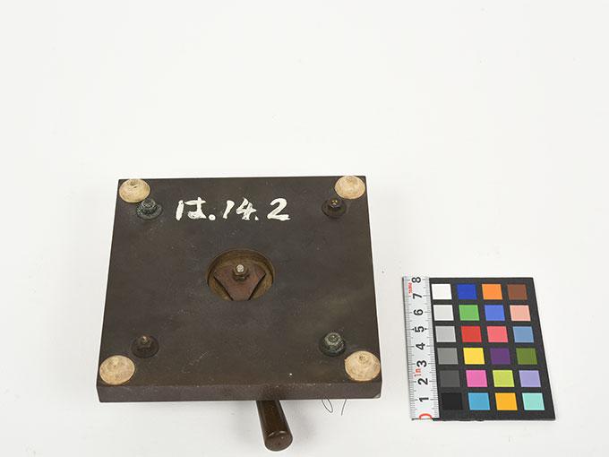 バーチン氏コンミュテーター(電流方向転換器)3