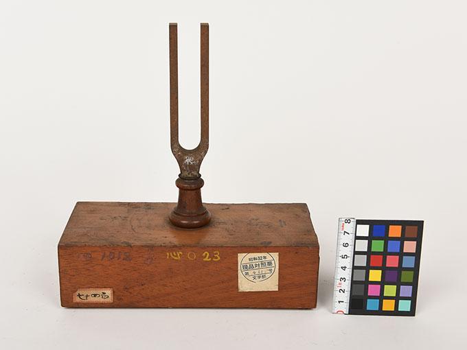 共鳴箱付き音叉強音函付き音叉2