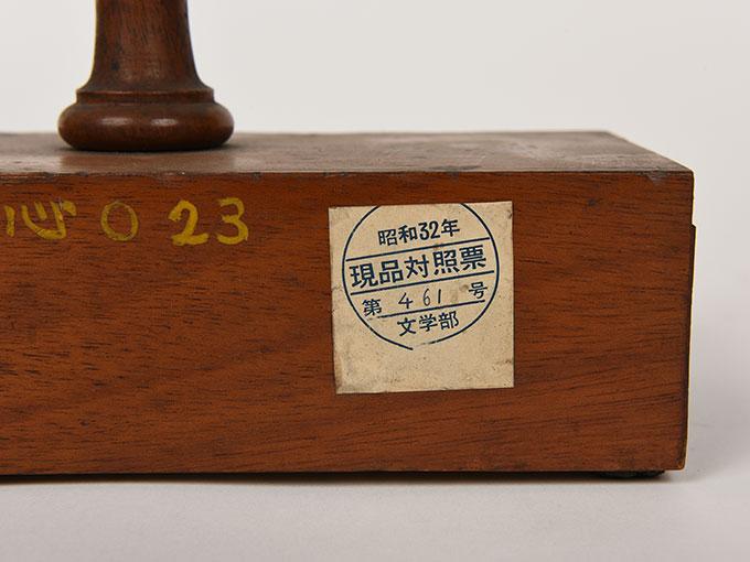 共鳴箱付き音叉強音函付き音叉10