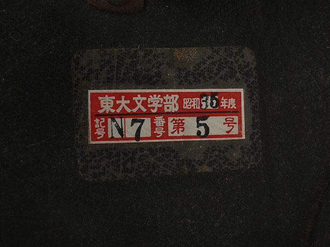 16mm映写機十六粍映写機23