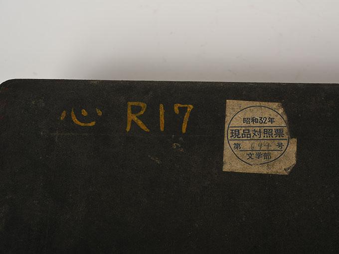 マグネットマーカー三重式三重式電磁記録器11