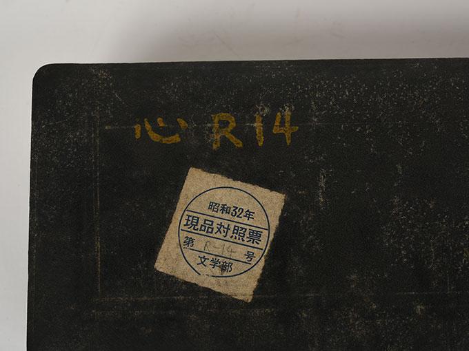 マグネットマーカー複式複式電磁記録器8
