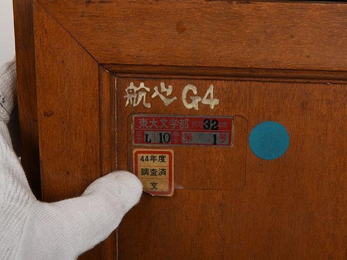 ヒップのクロノスコープヒップ氏測時計20