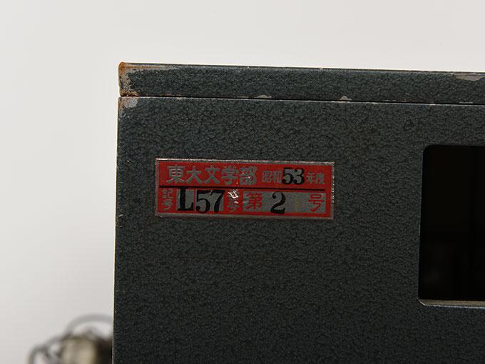 深径覚検査器tkk122a 深径覚検査器8