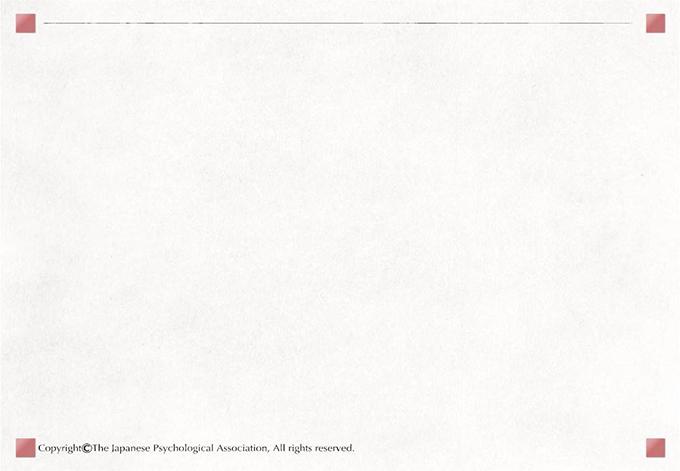 幼児の頭の中を覗いてみる 発達心理学の研究法(~エラー検出法・パペットパラダイム・比較文化パラダイムへの招待~)16