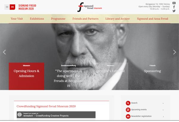 Sigmund Freud Museum (ジークムント・フロイト博物館)